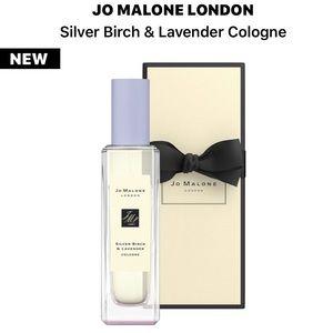 🆕NEW✨ Jo Malone LTD Silver Birch & Lavender